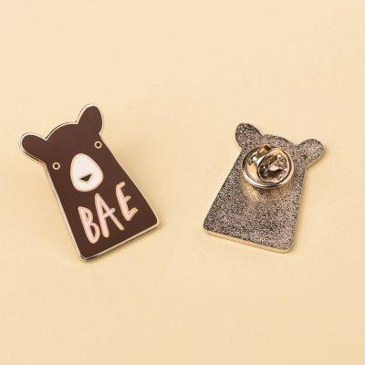 Idées cadeaux pour mettre dans le calendrier de l'avent - Pin's Ours BAE