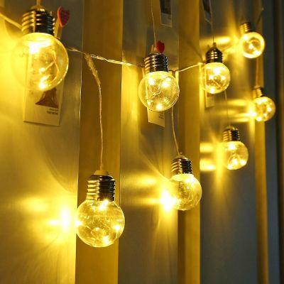 Cadeau 50 ans - Guirlande Lumineuse Mini Ampoules