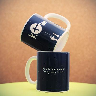 Cadeau couple - Tasse Univers Personnalisable
