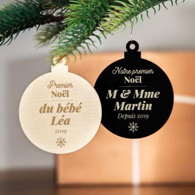 Produits exclusifs - Décoration de Noël avec texte
